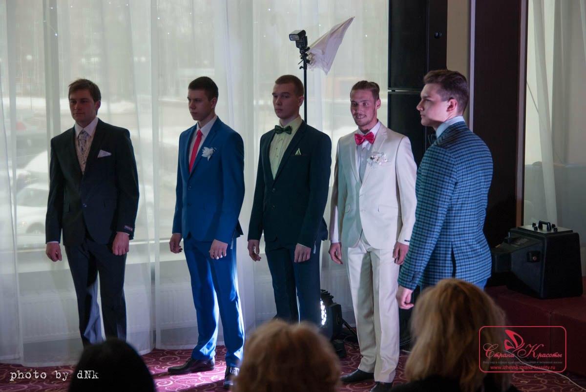 свадебные костюмы Ижевск