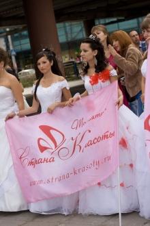 Программа-план проведения Страны Невест в Ижевске