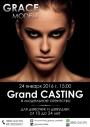 24 января 2016г. в 15.00ч. Крупномасштабный кастинг в модельное агентство GRACE MODELS 10+