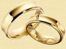 Заявление о заключении брака - онлайн!