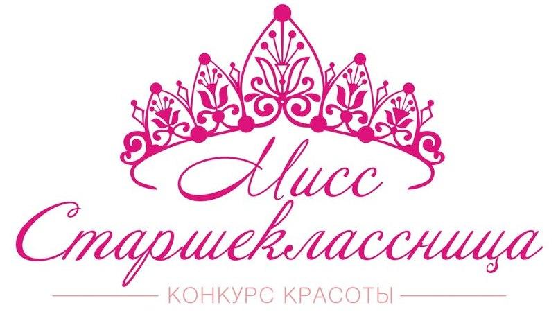 Miss Starsheklassnica banner mini