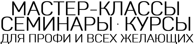 mk kursy