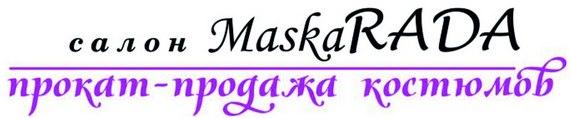 maskarada2