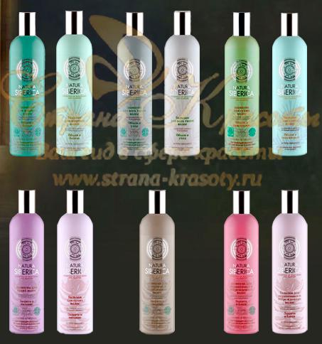 natura siberica натура сиберика шампуни и бальзамы для волос