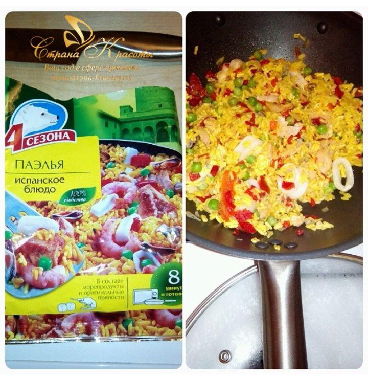 paelja3 паэлья готовая на сковороде