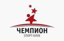 18 октября - День открытых дверей в СК Чемпион!