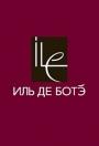 Иль де Ботэ - сеть магазинов косметики и парфюмерии
