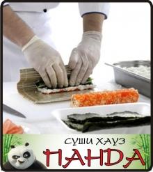 25 мая - мастер класс по приготовлению суши/роллов от суши-хауз Панда