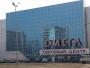 Омега - торгово-развлекательный центр