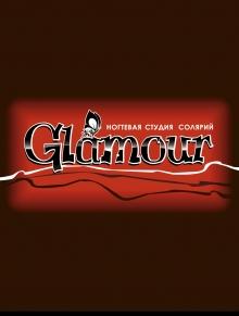 Гламур | Glamour - профессиональная студия по наращиванию и дизайну ногтей