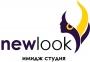 New Look | Нью Лук  - имидж-студия