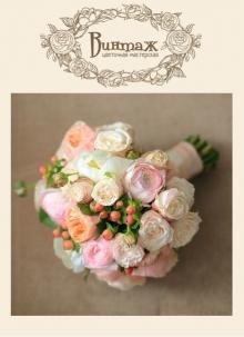 Винтаж - цветочная мастерская