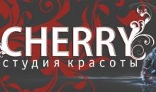 Открылся новый салон красоты - Cherry!