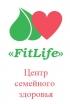 FitLife | ФитЛайф | Фит Лайф - центр семейного здоровья | СПА, массаж, фитнес-клуб, косметика, диетология