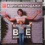 #ДРУГИЕПРОДАЖИ - долгожданный мастер-класс бизнес-тренера Евгении Суфияновой