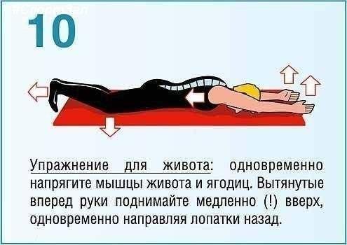 osanka10